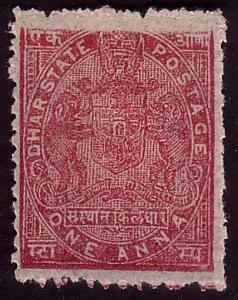 INDIA DHAR 1898-1900 1a claret SG8 mint - extensive damage to top frame....34361
