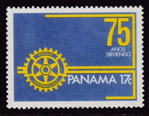 Panama 1979 ROTARY International  VF/NH(**)