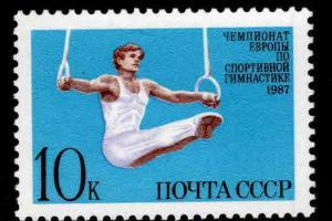 Russia Scott 5552 MNH** Gymnistl stamp  1987