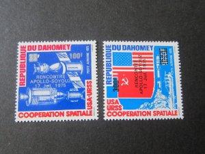 Dahomey 1975 Sc 258-9 space set MNH