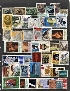 STAMP STATION PERTH Bulgaria #51 Mint / Used Selection - Unchecked