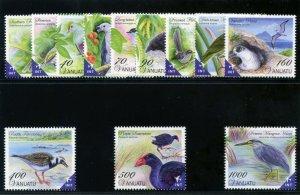 New Hebrides - Vanuatu 2012 QEII Birds set complete superb MNH. SG 1118-1129.