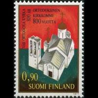 FINLAND 1977 - Scott# 599 Church Set of 1 NH