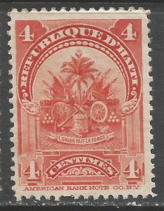 HAITI 57 MOG ARMS Z7154-2