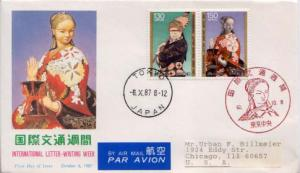 Japan, First Day Cover, Art