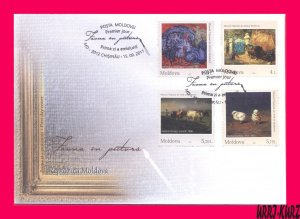 MOLDOVA 2017 Art Fauna Domestic Farm Birds Animals in Paintings Sc955-958 FDC