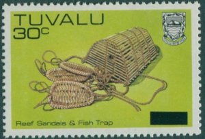 Tuvalu 1984 SG234 30c on 45c Reef Sandals and Fish Trap MNH