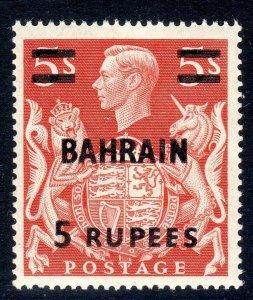 BAHRAIN--1948-49    SG 60    5 rupee  on    5/-   mnh um