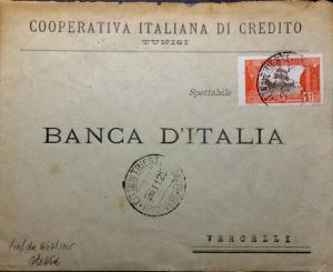 TUNISIE - 1925 Yv.39A oblitéré PAQUEBOT-POSTE ITALIEN (Citta di Trieste) sur LSC