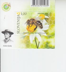 2018 Slovenia World Bee Day - SS (Scott NA) MNH