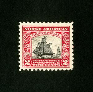 US Stamps # 620 Superb Choice Item OG NH