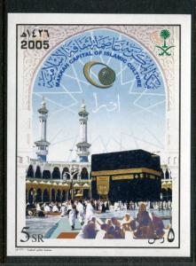 Saudi Arabia 1359a, MNH, 2005, City of Ar-Ar 1v. x27376