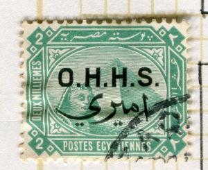 EGYPT;   1907 early Official O.H.H.S. Optd. issue fine used 2m. value
