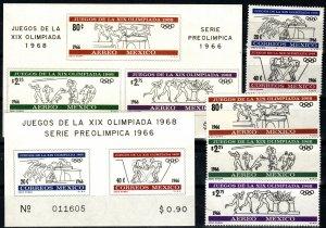 Mexico #974-5, C318-20, 975a, C320a MNH CV $12.70 (X9669L)