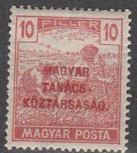 Hungary #208  MNH  (K1316)