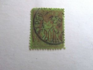 France #70 Peace & Commerce, Used/Poor, 1876, Space Filler