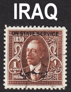 Iraq Scott O34 VF used.