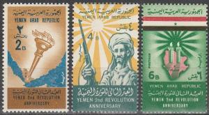 Yemen #207-9  MNH F-VF (SU2140)