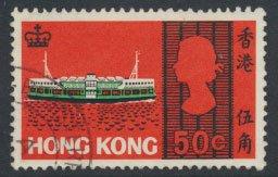 Hong Kong  SG 250  SC# 242 Sea Craft   Used  see detail & scan