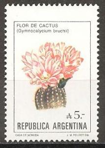 Argentina #1526 Mint Never Hinged F-VF (ST362)
