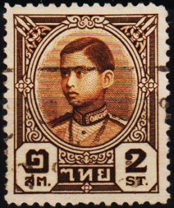 Thailand. 1941 2s S.G.290 Fine Used