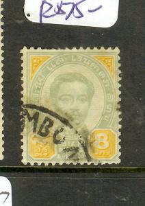 THAILAND (P1502B)  KING 8A BATTOMBONG CANCEL  VFU