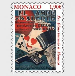 2020 Monaco Honey for Nothing Film (Scott 3021) MNH