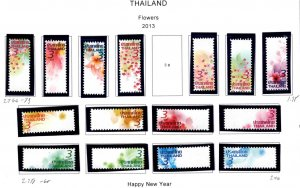 Thailand MNH** Scott 2758-2773 MNH** short set 15/16