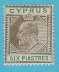 Zypern 55 Postfrisch Leicht mit Scharnier Og Kein Fehler Sehr Fein