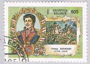 Belarus Portrait 600 - wysiwyg (AP109424)