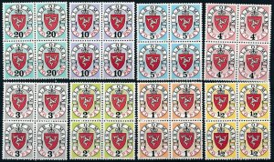 [I613] Isle Of Man 1973 good set in bloc of 4 set of duestamps very fine MNH $30
