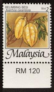 MALAYSIA 2002 Fruits Starfruit Definitive RM2 MNH SG#1095e M2103-3