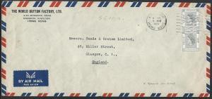 HONG KONG 1961 airmail cover to UK  scarce franking pair 65c...............11603