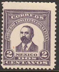 MEXICO 2¢ 1914 MADERO ESSAY, NEVER ISSUED. UNUSED, H OG. VF..(1015)