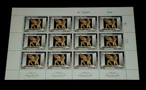 1966, ISRAEL, MUSEUM EXHIBITS, ANCIENT ARTIFACTS, SHEET/12, 0.40, MNH, NICE LQQK