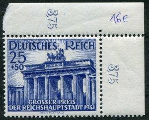 Deutsches Reich  Mi.# 803  MNH**
