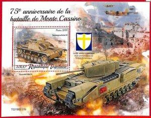 A3114 - TOGO, ERROR MISSPERF Souvenir s: 2019 WW II, Monte Cassino battle, Tanks