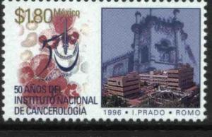 MEXICO 2007, National Cancer Institute, 50th Anniversary. MINT, NH. F-VF.