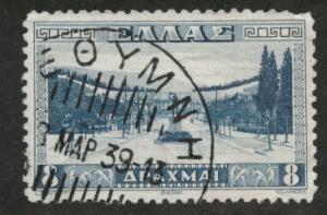 Greece Scott 381 used 1934 Athens Stadium stamp CV$2.25