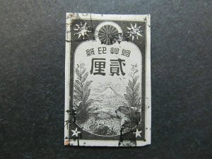 A4P22F87 Japan Revenue Stamp Tobacco 1883 2rin used