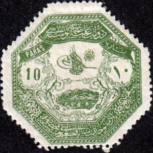 Turkey #M1 Military Stamp, MNH.