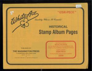 2000 White Ace United States Regular Issue Stamp Album Supplements USR-PB31