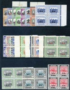 Sudan 1951 Official Definitive set complete blocks MNH. SG O67-O83. Sc O44-O61.