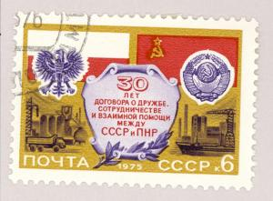 Russia  4331   Used