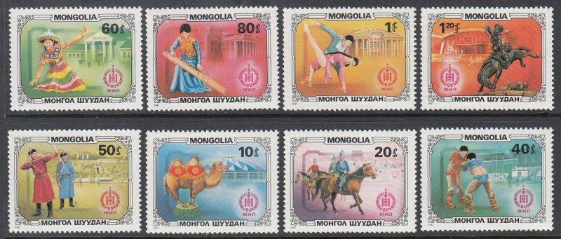 Mongolia MNH 1209-16 Mongolian Circus 1981