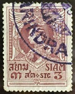 Thailand Siam 1920-26 3st Postmark ?RINDRA SC#189 M2750 see image