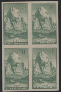 US, 763, NO GUM AS ISSUED, NEVER HINGED, BLOCK OF 4, 1935, NATIONAL PARK ISSUE