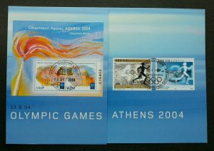 Switzerland Greece Joint Issue Olympic Games Athens 2004 (folder) dual PMK *rare