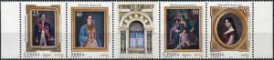 Serbia. 2017. Jevrem Grujić Museum. T3 (MNH OG) Block of 4 stamps and 1 label