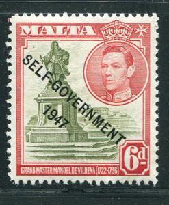 Malta #216 Mint - Make Me An Offer